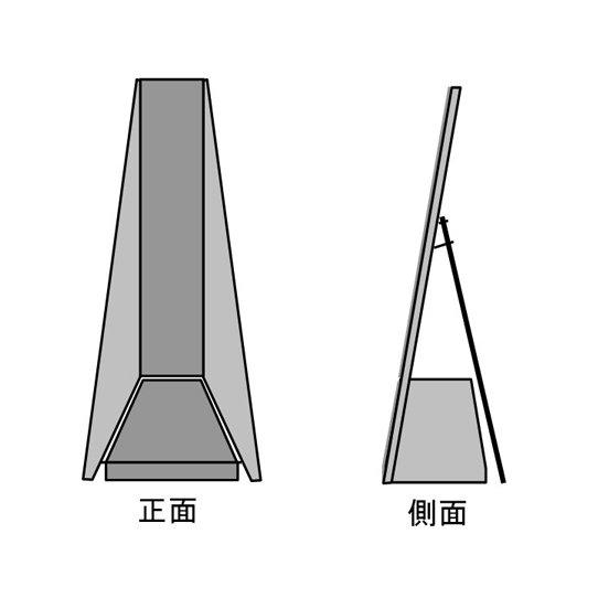 fs1-illust