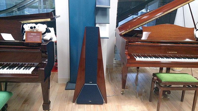 fs1-piano